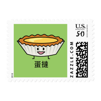 Happy Egg Tart Custard crust Chinese dessert Postage