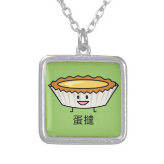 Happy Egg Tart Custard crust Chinese dessert Silver Plated Necklace