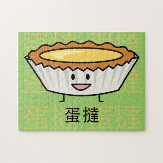 Happy Egg Tart Custard Jigsaw Puzzle