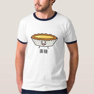 Happy Egg Tart T-shirt