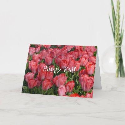 happy_eid_card-p137564253548172905q53o_400.jpg