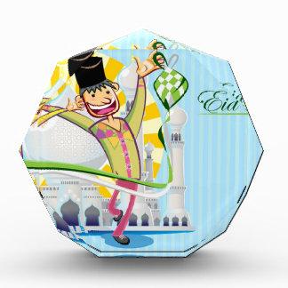 Happy Eid Mubarak Acrylic Award