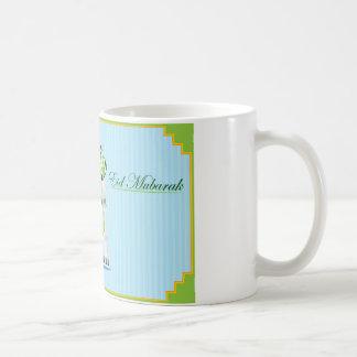 Happy Eid Mubarak Coffee Mug