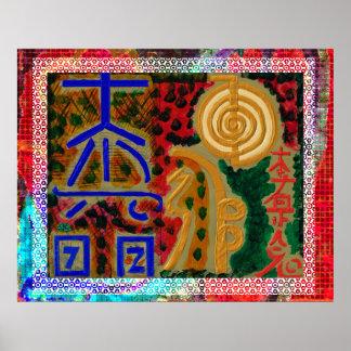 Happy Glory Border Pattern - Reiki Healing Art Print