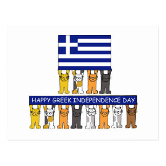 Happy Greek Independence Day Postcard