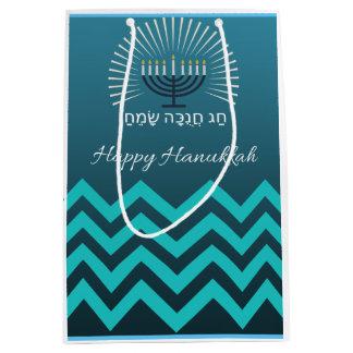 Happy Hannukah gift bag