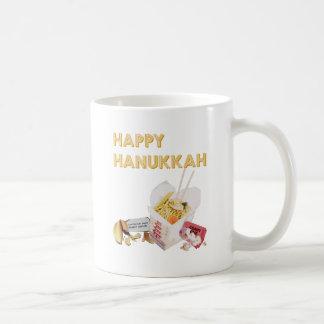 Happy Hannukah Mug