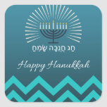 """Happy Hannukah stickers<br><div class=""""desc"""">Celebrate Hannukah (Or Hanukkah, or Chanukah, or however you spell it!) with your friends and family. Dress up your gifts or cards with these customized stickers! Featuring your wishes for a happy holiday in both English and Hebrew, these stickers also showcase a beautiful menorah motif and chevron stripes. Usher in...</div>"""