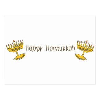 Happy Hannukkah Postcard