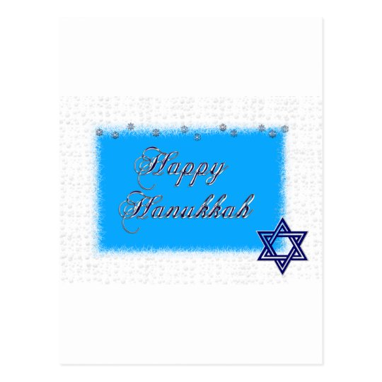 happy hannukkah star 5 postcard