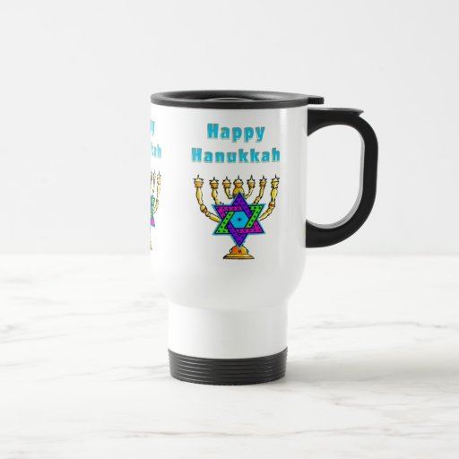 Happy Hanukkah 15 Oz Stainless Steel Travel Mug