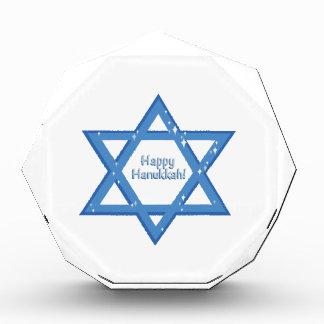 Happy Hanukkah! Acrylic Award