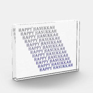 Happy Hanukkah Award
