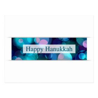 happy hanukkah (bokeh) postcard