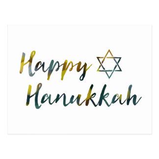 happy hanukkah bokeh postcard