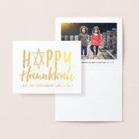 Happy Hanukkah Brushed Foil Lettering Photo Inside