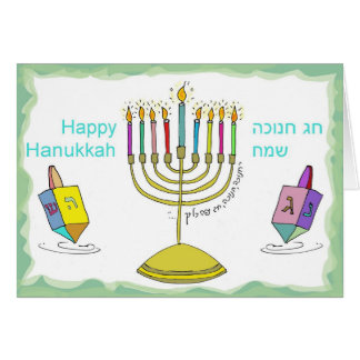 _HAPPY_Hanukkah Card