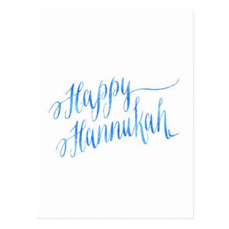 Happy Hanukkah Chanukah HANNUKKAH HANUKA Postcard