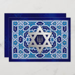 """Happy Hanukkah. Custom Flat Greeting Cards<br><div class=""""desc"""">Happy Hanukkah! Elegant Star of David and Menorah Design Customizable Hanukkah Flat Greeting Cards / Hanukkah Celebration Invitations with personalized names and text. Matching cards,  postage stamps and other products available in the Jewish Holidays / Hanukkah Category of our store.</div>"""