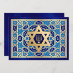 """Happy Hanukkah. Customizable Greeting Cards<br><div class=""""desc"""">Happy Hanukkah! Elegant Star of David and Menorah Design Customizable Hanukkah Greeting Cards / Hanukkah Celebration Invitations with personalized names and text. Matching cards,  postage stamps and other products available in the Jewish Holidays / Hanukkah Category of our store.</div>"""