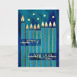 """Happy Hanukkah. Customizable Greeting Cards<br><div class=""""desc"""">Happy Hanukkah! / Happy Chanukah! Star of David and Menorah Candles Design Customizable Hanukkah Greeting Cards with personalized name and greeting. Matching cards,  postage stamps and other products available in the Jewish Holidays / Hanukkah Category of our store.</div>"""