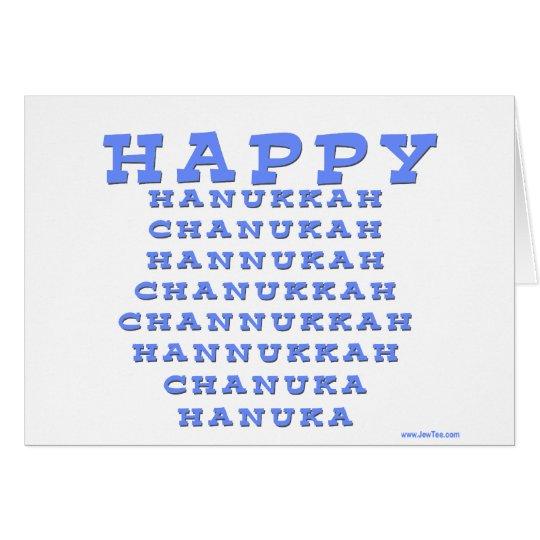 HAPPY HANUKKAH GIFT CARD