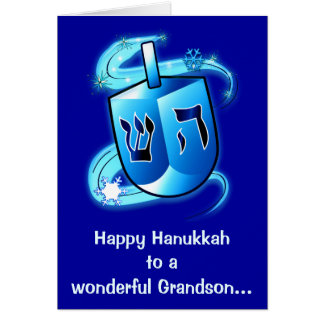 Happy Hanukkah Grandson with Spinning Dreidel Greeting Cards
