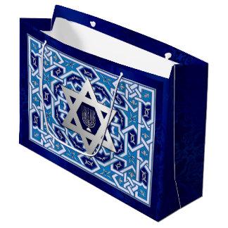 Hanukkah Gift Bags   Zazzle