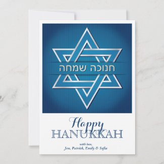 Happy Hanukkah Invitation Card