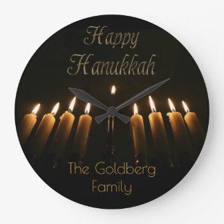 Happy Hanukkah Lamp Menorah Lights Candles Large Clock