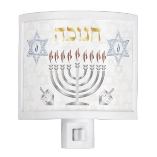 Happy Hanukkah - Night Light
