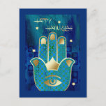 """Happy Hanukkah. Personalized Hanukkah Postcards<br><div class=""""desc"""">Happy Hanukkah / Happy Chanukah. Hamsa Hand Symbol and Star of David Design Customizable Hanukkah Postcards. Matching cards,  postage stamps and other products available in the Jewish Holidays / Hanukkah Category of our store.</div>"""