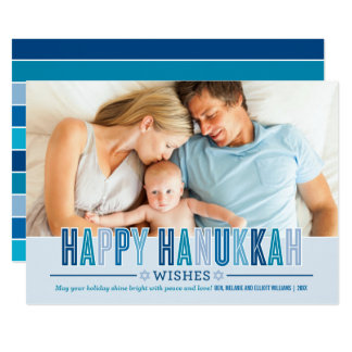 Happy Hanukkah Photo Card | Shades of Blue