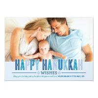 Happy Hanukkah Photo Card   Shades of Blue
