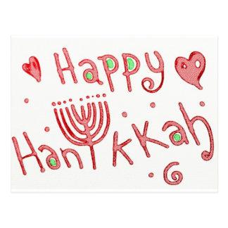 Happy Hanukkah! Postcard