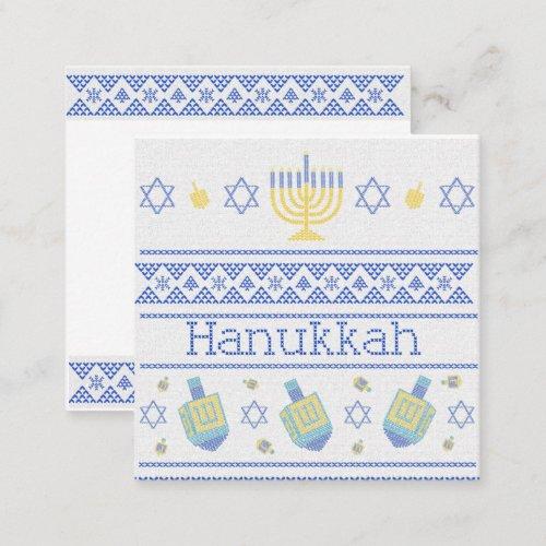 Happy-Hanukkah   Business Card