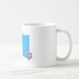 happy hanukkah star coffee mug