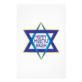Happy Hanukkah Custom Stationery
