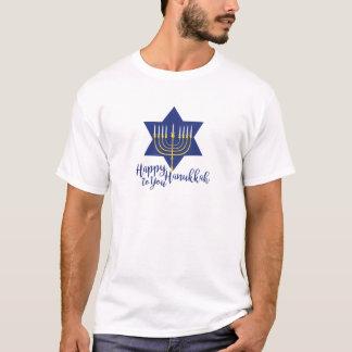 Happy Hanukkah T-Shirt