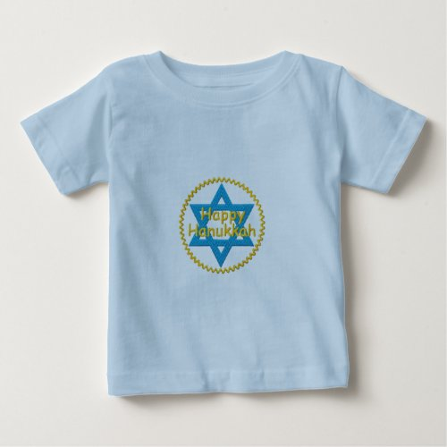 Happy-Hanukkah Tee Shirts