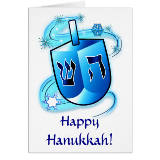 Happy Hanukkah with Spinning Dreidel Greeting Cards