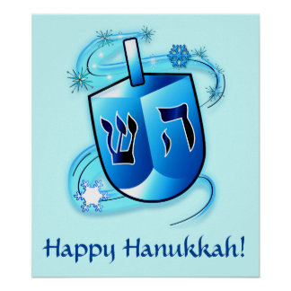 Happy Hanukkah with Spinning Dreidel Poster