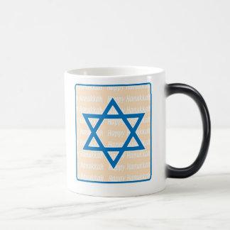 Happy Hanukkah with Star of David Mugs