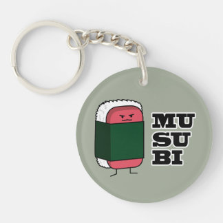 Happy Hawaiian Musubi Spam Sushi Nori seaweed Keychain