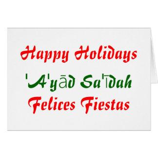 Happy Holidays Felices Fiestas 'A'yād Sa'īdah Greeting Card