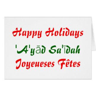 Happy Holidays Joyeueses Fêtes 'A'yād Sa'īdah Greeting Card