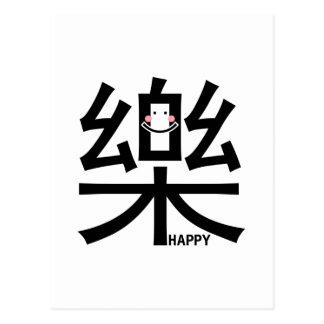Happy in Kanji with Smiley Postcard