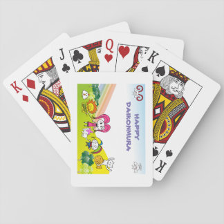 Happy Japanese radish village tramp Playing Cards