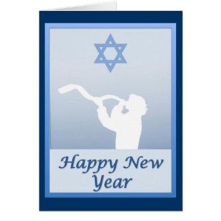 Happy Jewish New Year Stationery Note Card