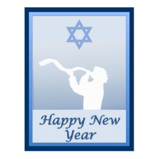 Happy Jewish New Year Post Card